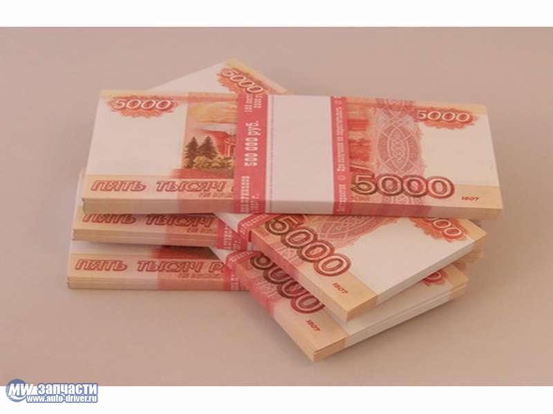 Несмотря на то что курс евро и доллара растет, все наши цены в рублях остаются прежними!