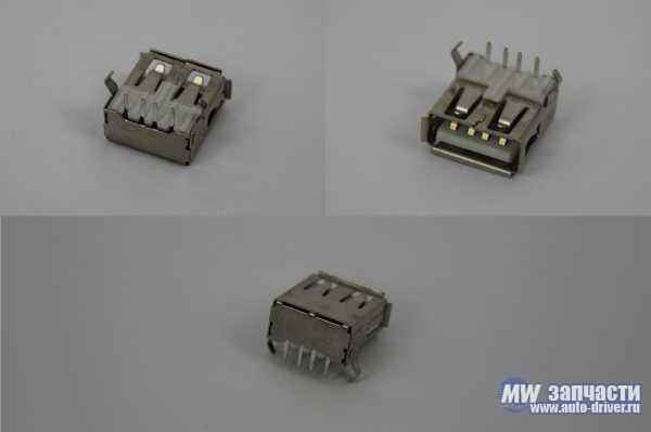 электронные компоненты, Разъем 1734081 (U003)
