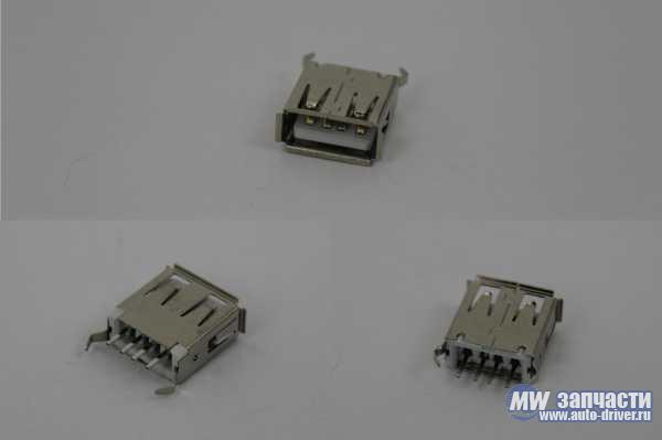 электронные компоненты, Разъем 1734366-1 (U014)