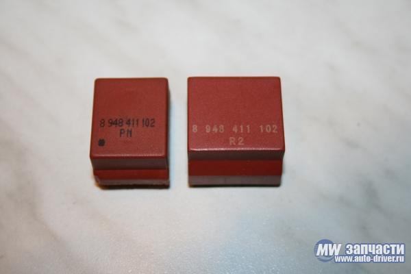 электронные компоненты, Трансформатор 8 948 411 102