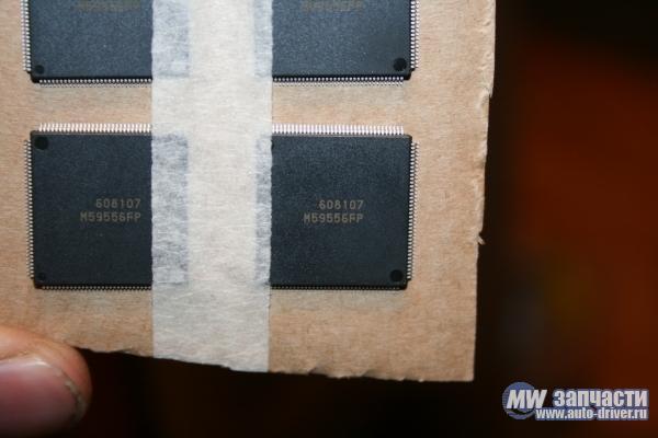электронные компоненты, Микросхема M59556FP
