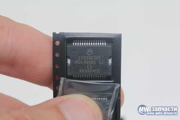 электронные компоненты, Микросхема 1033SE001