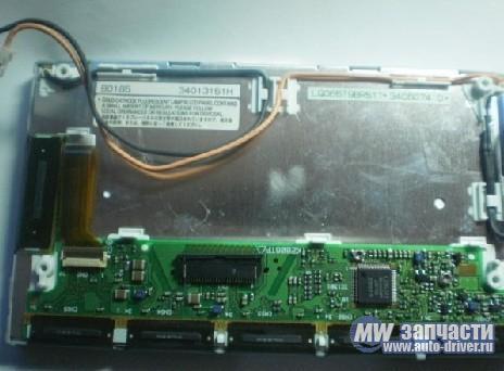 электронные компоненты, Дисплей на BMW 16:9