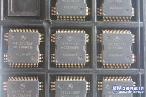электронные компоненты, Микросхема MC3388FB