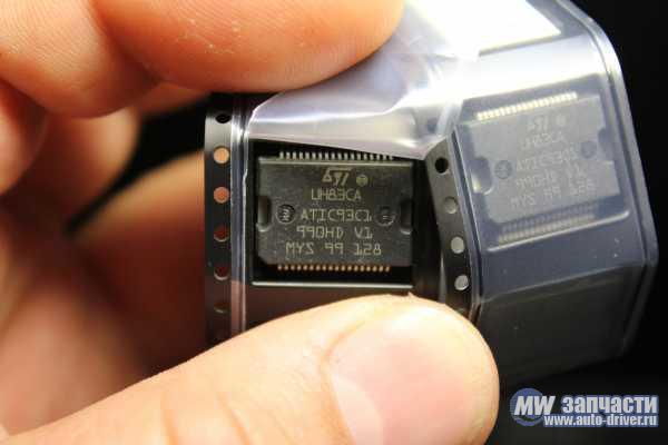 электронные компоненты, Микросхема ATIC93C1