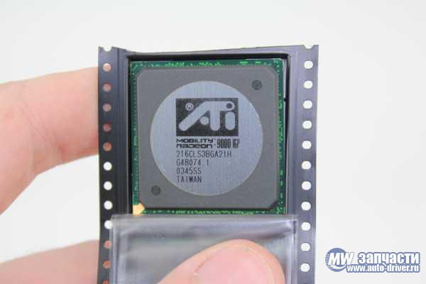 электронные компоненты, Микросхема 216CLS3BGA21H
