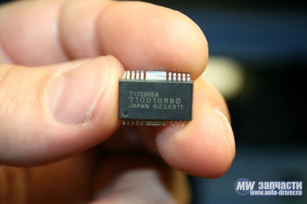 электронные компоненты, Микросхема 710018MB