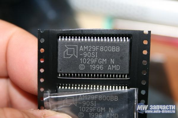 электронные компоненты, Микросхема AM29F800BB-90SI