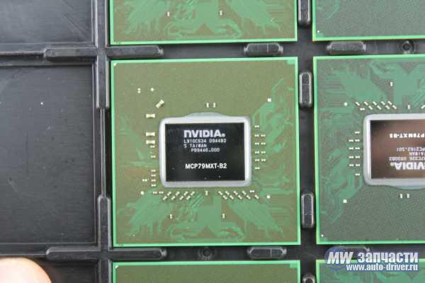 электронные компоненты, Микросхема MCP79MXT-B2