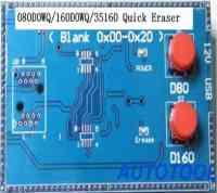 080d0wq/160d0wq/35160 quick eraser